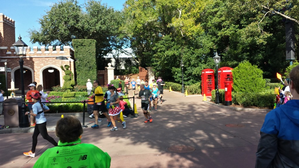 Just before Mile 25. The rest of the race was literally a walk in the park.